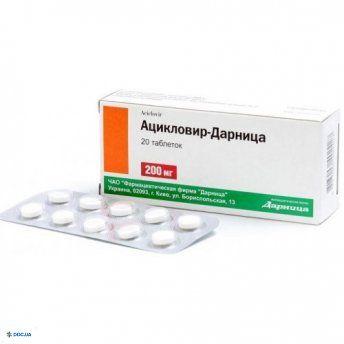 Ацикловир-Дарница таблетки 200 мг №20
