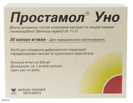 Простамол уно  320 мг №30