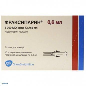 Фраксипарин раствор 5700 МЕ анти-Ха/0,6мл шприц №10