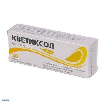 Кветиксол таблетки 100 мг №30