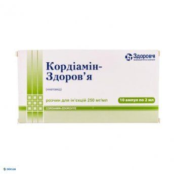 Кордиамин-Здоровье раствор для инъекций 250 мг/мл ампула 2 мл №10