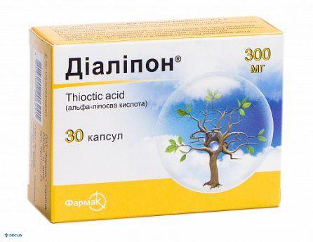 Диалипон капсулы 300 мг, №30