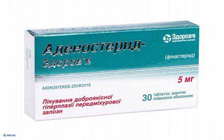 Аденостерид-здоровье таблетки 5 мг, №30