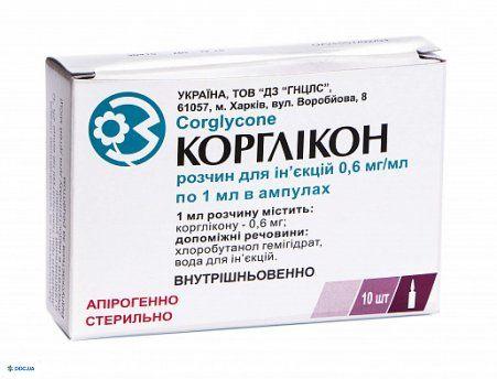 Коргликон 0,6 мг/мл ампула 1 мл №10