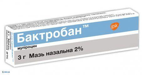 Бактробан назальная мазь  2 % туба 3 г, №1