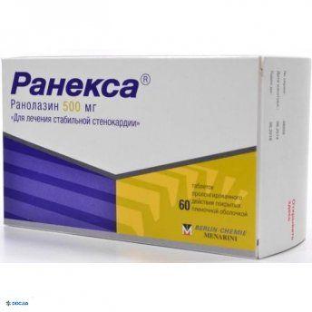 Ранекса 500 мг таблетки №60