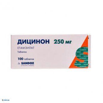 Дицинон таблетки 250 мг №100