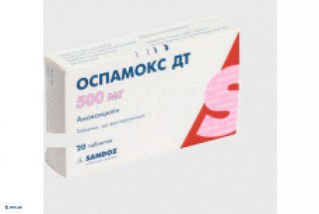 Оспамокс ДТ таблетки диспергируемые 500 мг, №20