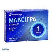 Препарат: Максигра  50 мг №1