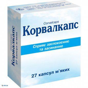 Корвалкапс капсулы мягкие №27