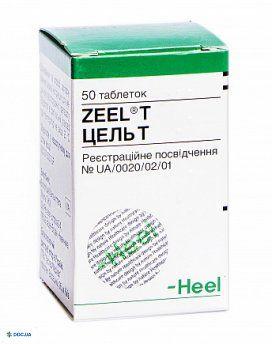 Цель Т таблетки №50