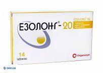Препарат: Эзолонг таблетки 20 мг №14
