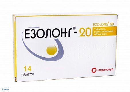 Эзолонг таблетки 20 мг №14