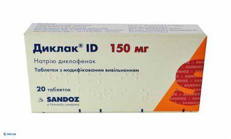 Диклак ID таблетки 150 мг № 20
