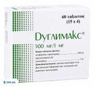 Препарат: Дуглимакс таблетки 500 мг + 1 мг №60