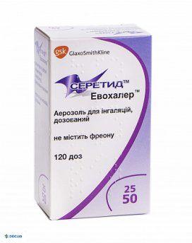 Бипролол-Здоровье таблетки 2,5 мг, №30