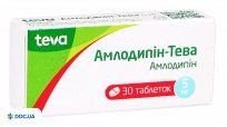 Препарат: Амлодипин-Тева таблетки 5 мг №30