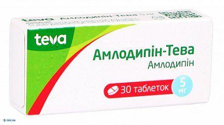 Амлодипин-Тева таблетки 5 мг №30