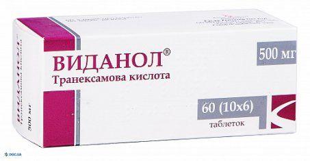 Виданол таблетки 500 мг, №60