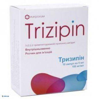 Тризипин раствор 100 мг/мл ампула 5 мл №10 Микрохим