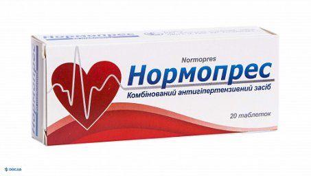 Нормопрес таблетки, №20