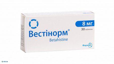 Вестинорм таблетки 8 мг, №30