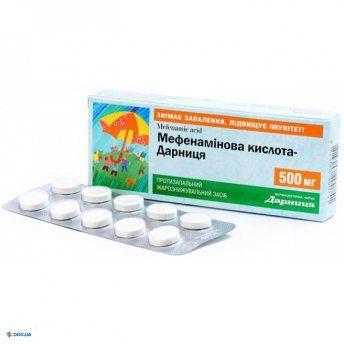 Мефенаминовая кислота-Д таблетки 500мг №20
