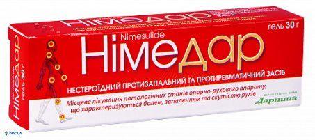 Нимедар гель 10 мг/г 30 г