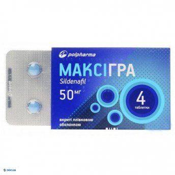 Максигра 50 мг №4