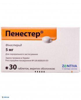 Пенестер  5 мг №30
