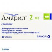Препарат: Амарил таблетки 2 мг №30
