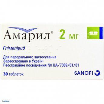 Амарил таблетки 2 мг №30