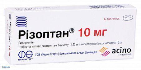 Ризоптан таблетки 10 мг №6