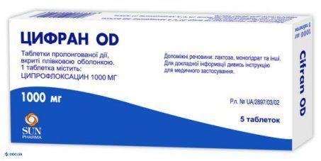 Цифран ОД таблетки 1000 мг, №5