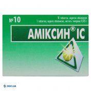 Препарат: Амиксин IC таблетки 0,125 г №10