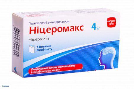 Ницеромакс лиофилизат для инъекционного раствора 4 мг, N4