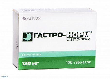 Гастро-норм таблетки 120 мг №100