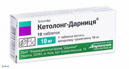 Кетолонг-Дарница таблетки 10 мг №10