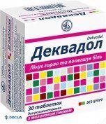 Препарат: Деквадол таблетки для рассасывания, с малиновым вкусом, №30