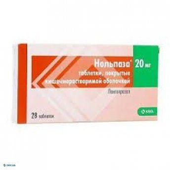 Нольпаза таблетки 20 мг №28