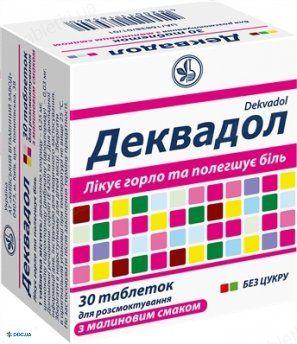 Деквадол таблетки для рассасывания, с малиновым вкусом, №30