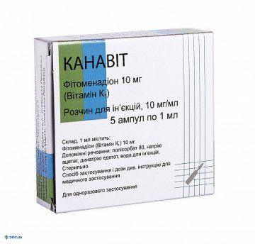 Канавит раствор для инъекций 10 мг/мл ампула 1 мл №5
