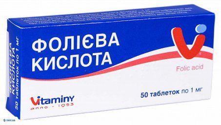 Фолиевая кислота таблетки 1 мг №50 Витамины
