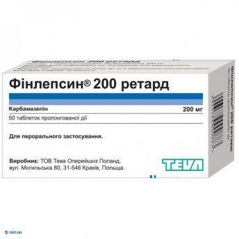 Финлепсин ретард таблетки 200 мг №50