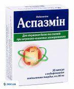 Препарат: Аспазмин капсулы 200 мг №30