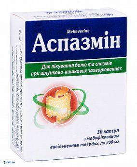 Аспазмин капсулы 200 мг №30