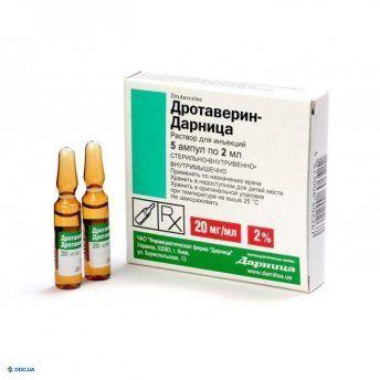 Дротаверин-дарница раствор для инъекций 20 мг/мл ампула 2 мл №5
