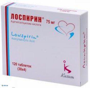 Лоспирин таблетки 75мг №120