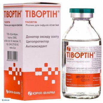 Тивортин 200 мг/мл р-р д/инф 200 мл фл