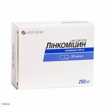 Линкомицину гидрохлорид капсулы 250 мг №30